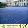 PP Interlocking Outdoor Basketball Court Flooring , PP Interlocking Tile, Sport Court Tile