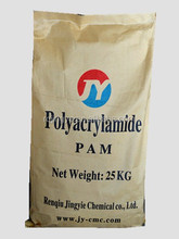 Supply Oil drilling PAM/ high purity/ best price