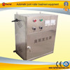 Water UV Pasteurizer