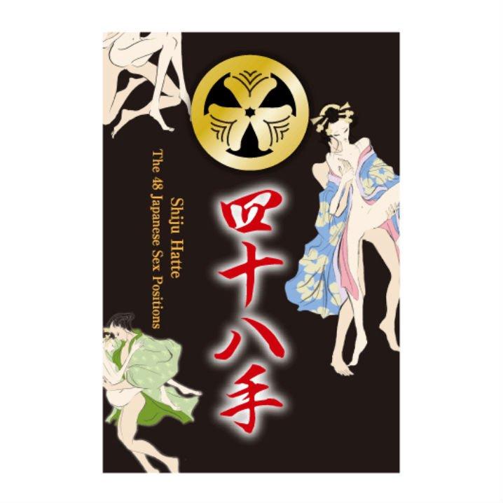 Apprendre carte japonais antique sex positions - un japonais adultes jeux sex produit