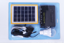 3W Portable indoor home solar lighting system