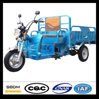 SBDM Motor Tricycle With Closed Fridge Cooling Cargo Box/200Cc