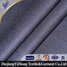 Best factory price twill fabric for suit polyester wool fabric