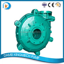 horizontal centrifugal slurry pump from 1 inch to 18 inches
