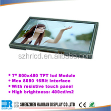 """7"""" TFT LCD 800*480 touch screen module for car GPS"""