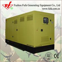 Enclosures!! 625kVA Volvo Petna Generator