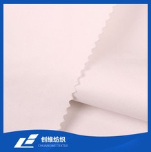 Hot Cotton Spandex Woven Fabric 3/1 Twill 32*21+70D Manufacturer Garment White Bleached Fabric