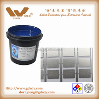 3880 photoresist anti etching ink for metal etching resist ink for stainless steel, copper, aluminum