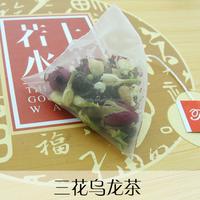 5050 Honey Yellow Organic Dried Chrysanthemum yellow tea