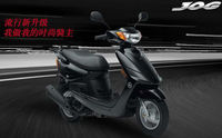 JOG 100cc NEW SCOOTERS / MOTORCYCLES