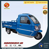 New Tricycle,Three Wheel Motorcycle 200cc SD200ZH-10