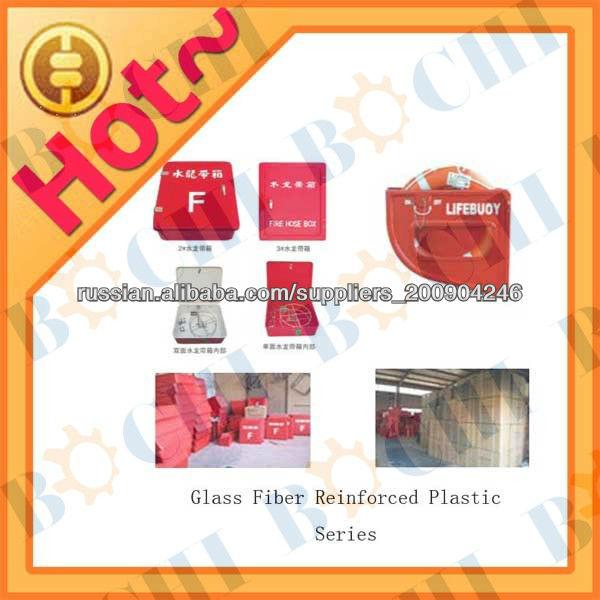 GRP стеклопластиковых морской Пожарный шланг коробки