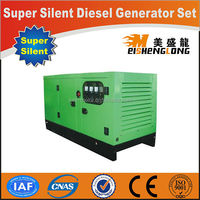 Low price! Diesel engine silent generator set genset CE ISO approved factory direct supply biogas generator 100kw