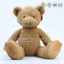 2015 wholesale stuffed cute build a bear skins & soft bear skin toys