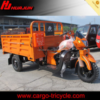 3 big wheels water cooled tricycle trike/150cc 175cc 200cc 250cc 300cc trike tricycle cargo with low price