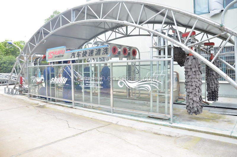 Tunnel car wash machine tunnel car wash equipment tunnel car wash