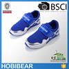 HOBIBEAR new style brand glitter kids shoes running health sports shoes for children
