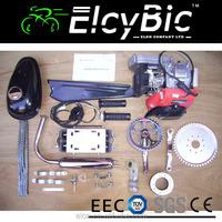 Hot sale!ORK-POWERG High-Tech New 4 stroke 49cc bicycle engine kit (Engine Kits-4)