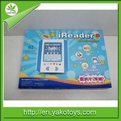 laptop toy English /Spanish Y87571