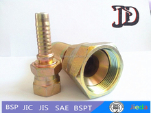 CARBON STEEL 74 DEGREE FEMALE DOUBLE HEX HYDRAULIC FITTINGS