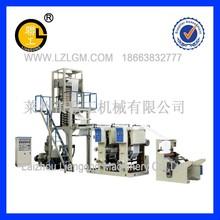 PE film machinery with plastic printing function/printing machinery
