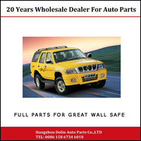Wholesale Auto Spare Parts For Great Wall Safe
