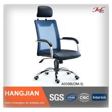 A039B Hangjian Hotel Room Chair