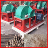 /product-gs/sawdust-making-wood-grinding-machine-60219555090.html