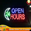 alibaba express new innovation led open/close sign board for shops advertising mini moving sign board super brightness