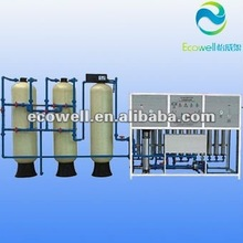 2000L / 2 Ton per hour industrial reverse osmosis system / industrial water treatment plant