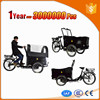 cheap price 2014 new cargo trike tricycle made in china