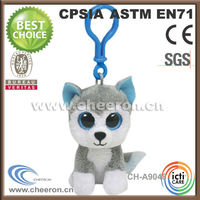 Toy manufacturers selling stuffed cat key ring