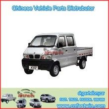 China Dfm Mini Truck Car Parts For DFM K01 K02 K07 K17 Dfsk V27 V29 C37