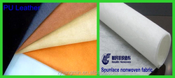 Pu nubuck leather new material for car seat cover/ interior decoration/ upholstery spunalce nonwoven fabric