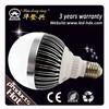 Favorites price high quality 15w led high power par30 bulb light