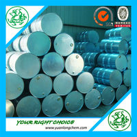 dimethylaminopropylamine industrial grade