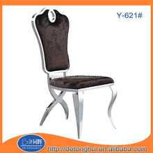 universal pattern chair and table for coffe in tunisia CY621