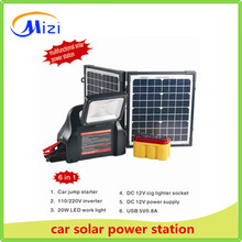 14AH battery / 20W solar panel / 12V home use solar system