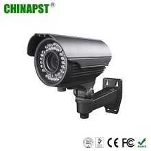 Good Price P2P 1080P 2.0MP WDR Onvif IR Night Vision Outdoor Waterproof CCTV IP Camera For Home PST-IPCV204D