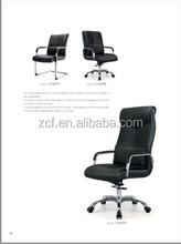 Famous office ergonomic chair design CY447