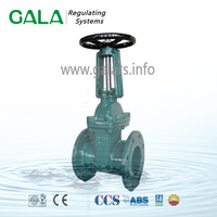 BS 5163 gear box gate valve ,water seal gate valve with rising spindle