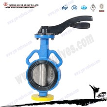 Handle wafer type EPDM lined butterfly valve dn250