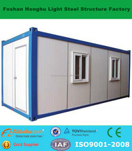 low cost Design Container Houses/20ft Prefab Container House