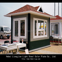 widely used movable portable guard house
