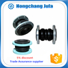 high pressure carbon steel flange type steam rubber expansion joint