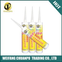 JBS-9000 high quality neutral structural silicone sealant