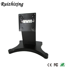 Original factory hot sale simple stable display screen stable monitor stand