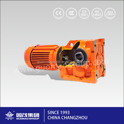 GUOMAO reducer R,S,K,F series reduction gearbox automatic gear motorcycle