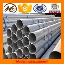 China calidad Q195 galvanizado tubo/tubo galvanizado