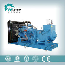 800kva/640kw with MTU diesel engine permanent magnet generator